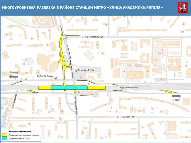 Варшавского шоссе построен