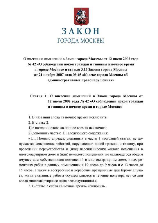 Краснодарский край - Детские пособия